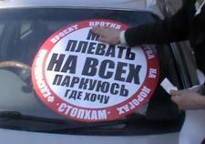 Городской суд Москвы ликвидировал организацию «СтопХам»