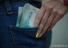 Бухгалтер школы в Тюменской области пойдет под суд за присвоение 470 тысяч