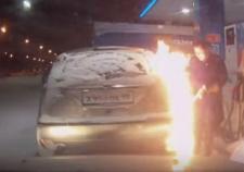 В Сургуте женщина подожгла авто на АЗС