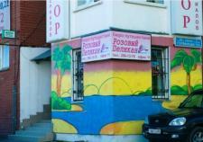 В Екатеринбурге директор турфирмы выплатит 8,5 миллиона обманутым клиентам