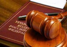 В Полевском сбивший ребенка водитель получил «уголовку»
