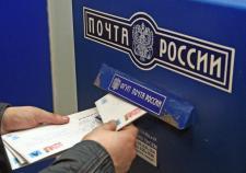 Начальник отделения почты в Талице получил «условку» за кражу денег