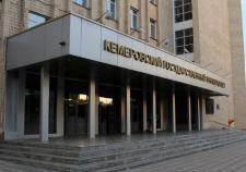 В Кемерово первокурсников раздели на посвящении в студенты