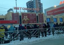 В Екатеринбурге сообщили о минировании Южного автовокзала