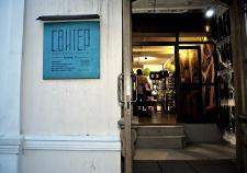 Екатеринбургская галерея «Свитер» переедет из-за нового ресторана
