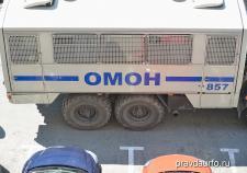 В Екатеринбурге ОМОН оцепил Центральный стадион