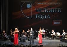 Имя нового «Человека года» назвали в Екатеринбурге
