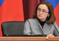 В России выпустят купюры 2 тысячи и 200 рублей