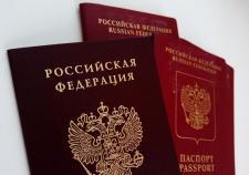 15-летний челябинец «выбил» себе паспорт через прокуратуру