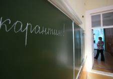 В Екатеринбурге отменили карантин