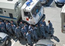 В Екатеринбурге здание консульств на Гоголя оцепили силовики