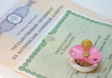 В Челябинской области за повторное использование маткапитала осудят трех женщин