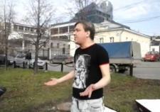 В Екатеринбурге маг вуду пойдет под суд за оскорбление чувств верующих