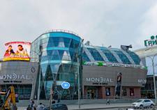 В Екатеринбурге закроют крупный торговый центр
