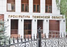 Педофил из Тюмени предстанет перед судом за 5 нападений на девочек