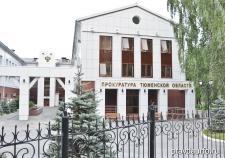 Пенсионер-лжеминер из Тюменской области предстанет перед судом