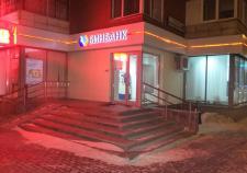 В Екатеринбурге полиция ищет грабителя Бинбанка