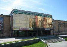 В Екатеринбурге 99 человек тушили ДК Лаврова