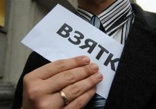 Депутаты намерены ужесточить наказание для коррупционеров