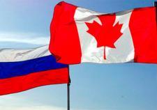 Россия ответит на расширение Канадой санкционного списка