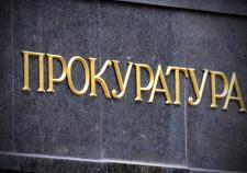 Прокуратура Сургута заинтересовалась травмированным на сигвее подростком