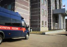 В Екатеринбурге прокуратура завела «административку» на директора дома-интерната