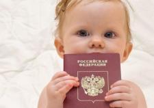 Многодетной тагильчанке отказали в регистрации восьмого ребенка