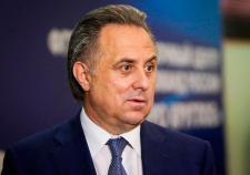 Мутко пообещал рассмотреть петицию о роспуске сборной по футболу