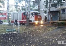 Неизвестный екатеринбуржец «заминировал» два дома на Авиационной
