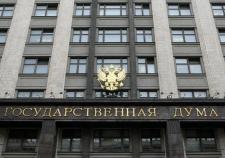 Госдума приняла «антитеррористический пакет» Яровой и Озерова