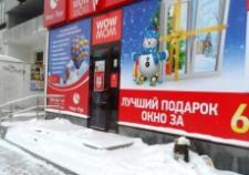 Екатеринбургская турфирма заплатит 50 тысяч за неочищенное от снега крыльцо