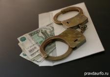 Челябинка получила 10 суток ареста за уклонение от уплаты алиментов
