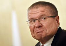 Минфин планирует продать 19,5% акций «Роснефти»