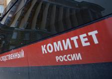 В Свердловской области школьница спрыгнула с вышки после ссоры с подругой