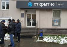 В Екатеринбурге при ограблении банка «Открытие» застрелили клиента