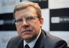 Кудрин заявил о возможности снижения стоимости нефти до $16