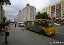 В Екатеринбурге автохам на «БМВ» ударил кулаком в лицо пассажирку маршрутки