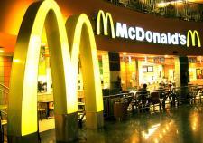 В Екатеринбурге закроется большинство «Макдональдсов»