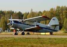 В Кемеровской области потерпел крушение Ан-2