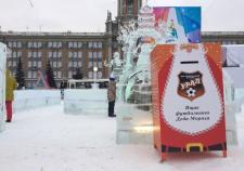 ФК «Урал» открыл почту футбольного Деда Мороза