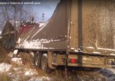 В Свердловской области фура на скорости влетела в жилой дом