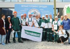 Строителей «Атомстройкомплекса» признали лучшими на конкурсе профмастерства