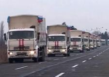 Гуманитарная колонна МЧС России