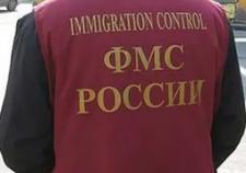 Мигранты в Свердловской области