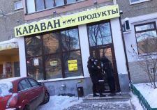 Екатеринбургские приставы приостановили работу «шумного» магазина