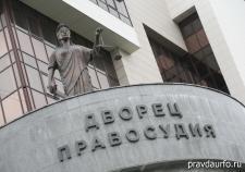 Облсуд отклонил апелляцию защиты «ловца покемонов» Соколовского