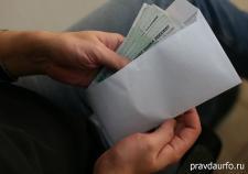 Коллекторы терроризируют челябинца из-за несуществующего долга