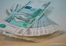 Лжеминер из Свердловской области пойдет под суд за миллионный ущерб банку
