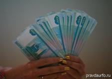 Экс-работники банка из Челябинской области набрали кредитов на 3,6 миллиона