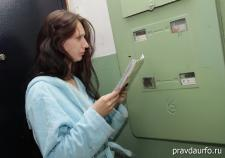 «Облкоммунэнерго» сообщило о появлении энергетиков-мошенников в Среднеуральске